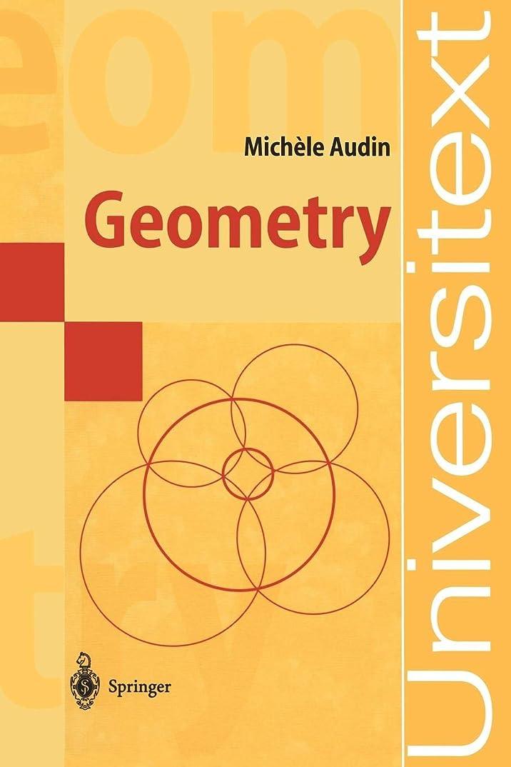 毎年歌発掘するGeometry (Universitext)