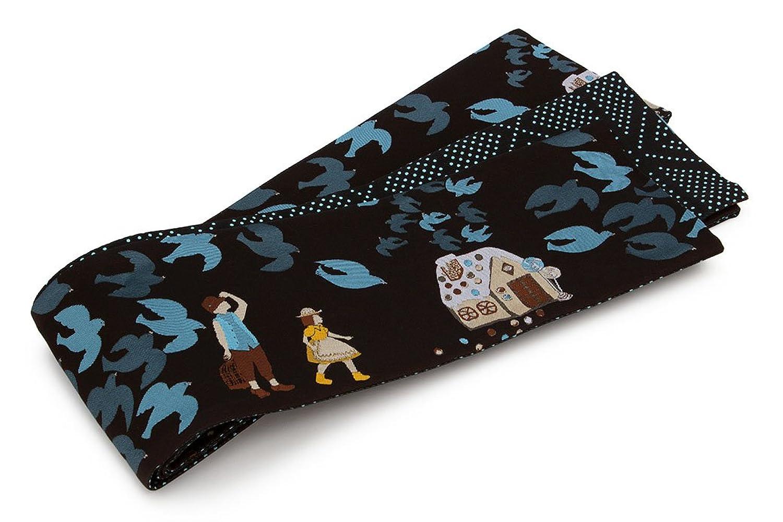 (ソウビエン) 半幅帯 おりびと 織美桐 黒 ブラック 水色 童話 青い鳥 お菓子の家 カジュアル 女性用 レディース 細帯 半巾帯 浴衣帯 仕立て上がり 日本製
