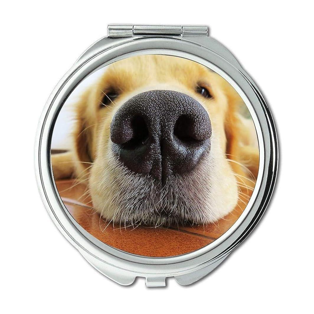 雇用者変換する今ミラー、メイクアップミラー、Fu?aMuzzle Dogゴールデンレトリバー動物レースノーズ、ゲームマウスマット、ポケットミラー、携帯用ミラー