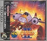 ASO II: Last Guardian [Japan Import]
