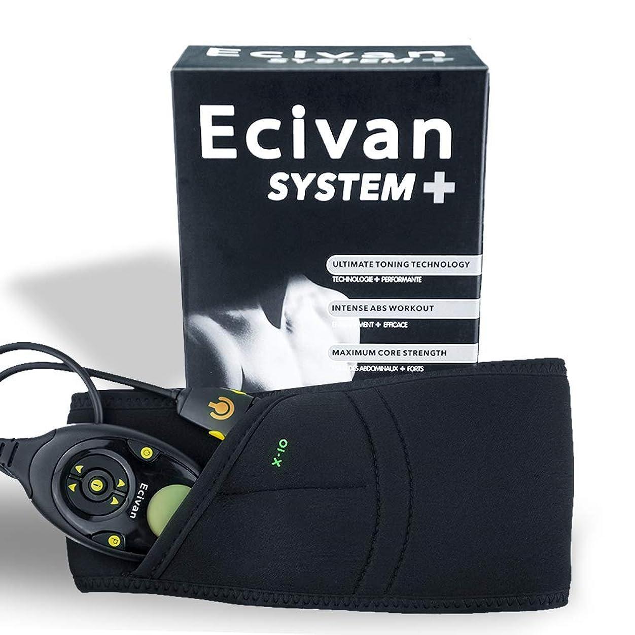 コミュニケーション肌寒い胚芽Ecivan EMS 腹筋ベルトボディフィットスリム トレーニング 電気振動マッサージ 痩身マシン 電動器具腹巻き USB充電 150階段