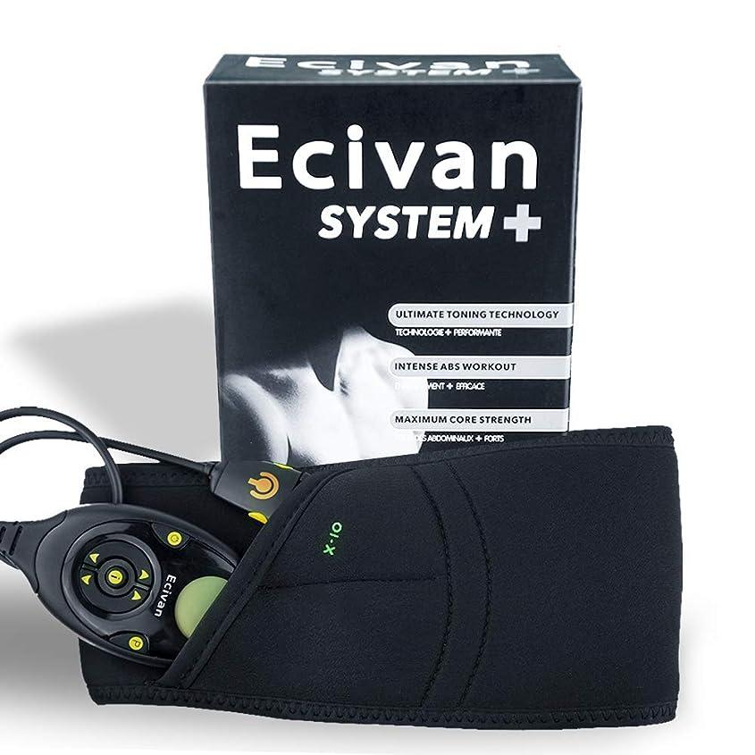 雨コショウ脱臼するEcivan EMS 腹筋ベルトボディフィットスリム トレーニング 電気振動マッサージ 痩身マシン 電動器具腹巻き USB充電 150階段