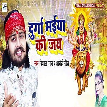 Durga Maiya Ki Jai