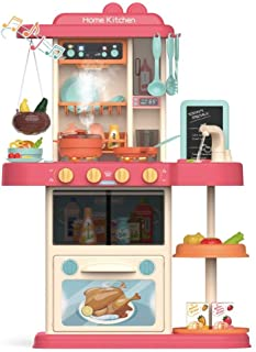 karamoda us fast shipment children kitchen playset,kids role play kitchen playsets with real cooking/water boiling sounds,intersting simulation kitchen playsets for indoor outdoor