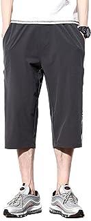 Infabe ワイドパンツ 総柄プリント ポケット ヒップホップ カジュアル 7分丈 ダンス スウェット 大きサイズ対応