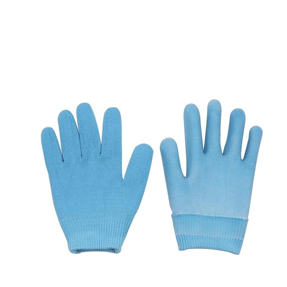 ぞっとするような極小呼吸するLovoski 保湿手袋 おやすみ手袋 手袋 手湿疹 乾燥防止 手荒れ 保湿 スキンケア  メンズ レディース 全3色選べ - ブルー
