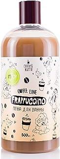 inJoy coffee line frappuccino bath foam - 500 ml