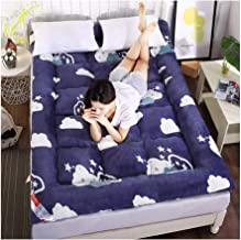 Futon Mattress, Warm Mat Thickening Sleeping Rug Tatami Mattress Folded Floor Carpet Bed Mats for Bedroom and Office Thick...