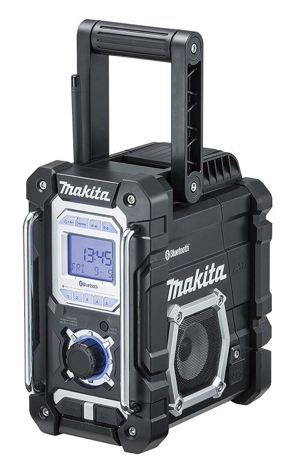 染色力学スーツマキタ(Makita)  Bluetooth搭載 充電式ラジオ MR108B バッテリ?充電器別売  [カラー:黒]