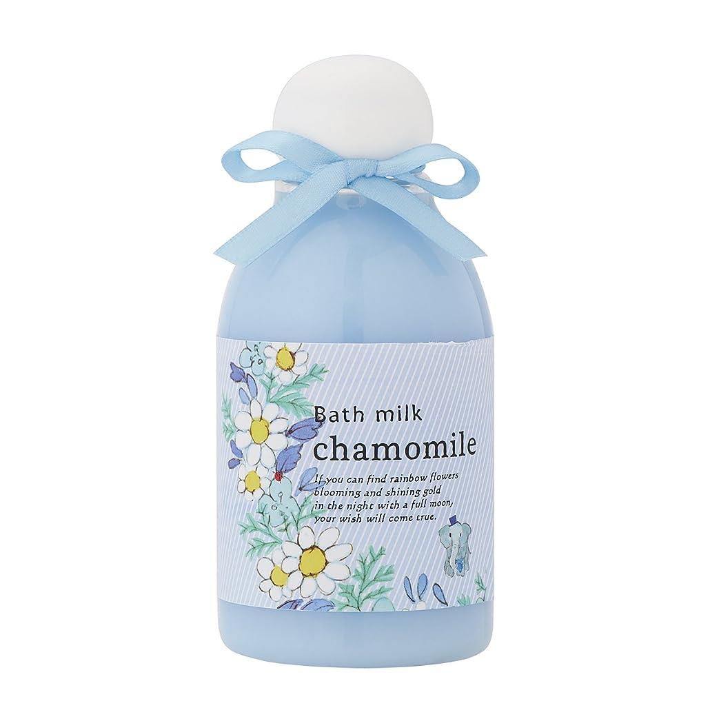 倒錯土エレガントサンハーブ バスミルク カモマイル 200ml(バブルバスタイプ入浴料 泡風呂 やさしく穏やかな甘い香り)