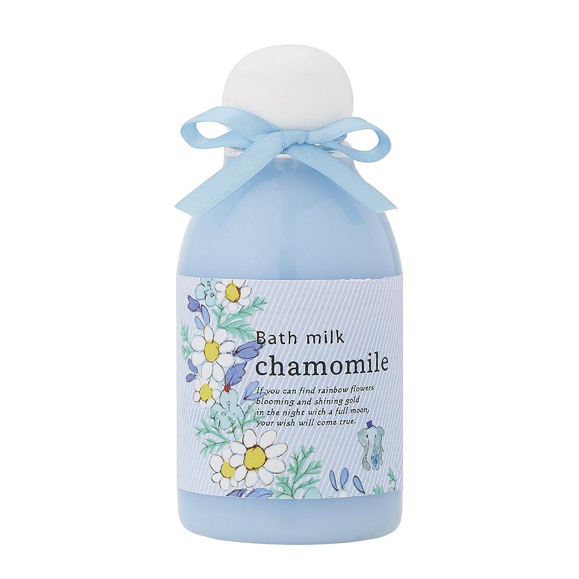 ジュース極めて重要な痛みサンハーブ バスミルク カモマイル 200ml(バブルバスタイプ入浴料 泡風呂 やさしく穏やかな甘い香り)