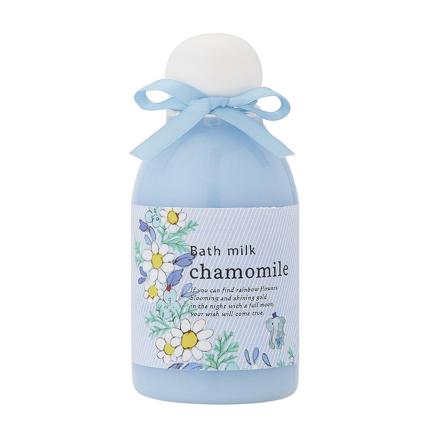 目指す反抗僕のサンハーブ バスミルク カモマイル 200ml(バブルバスタイプ入浴料 泡風呂 やさしく穏やかな甘い香り)