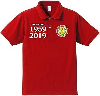 【名入れオリジナルポロシャツ】還暦祝い赤いポロ アイラブテニス(プレゼントラッピング付)クリエイティ