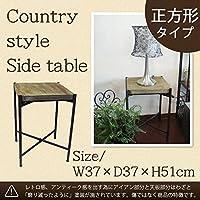 カントリー調 サイドテーブル ランプテーブル 正方形 1408BAH013