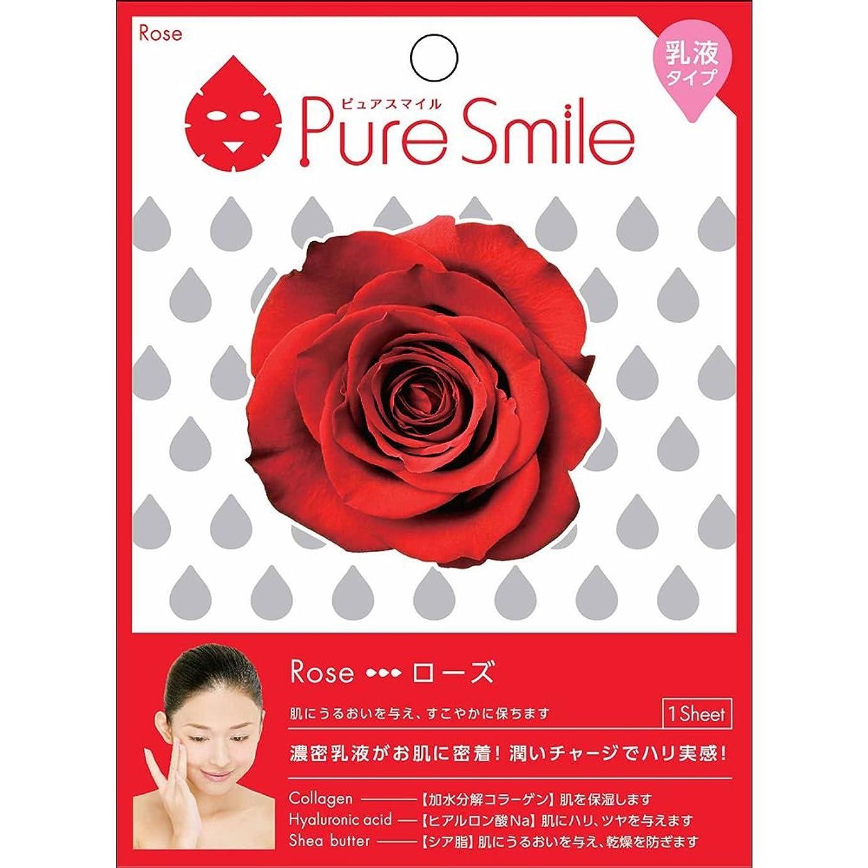 名前でアンプ隣接するPure Smile(ピュアスマイル) 乳液エッセンスマスク 1 枚 ローズ