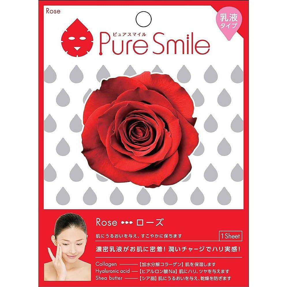 男性調和のとれたアパルPure Smile(ピュアスマイル) 乳液エッセンスマスク 1 枚 ローズ