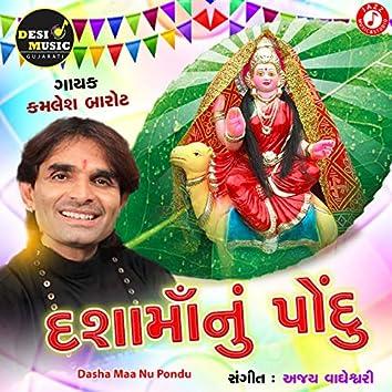 Dasha Maa Nu Pondu - Single