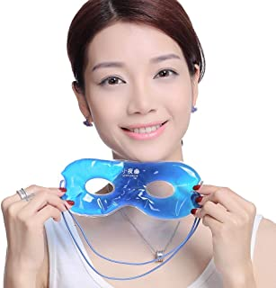 Asdfnfa (Two Pairs) Ice Goggles Sleep with Unisex Cold Compress Hot Ice Eye Mask Student Ice Mask asdfnfa (Style : 1)