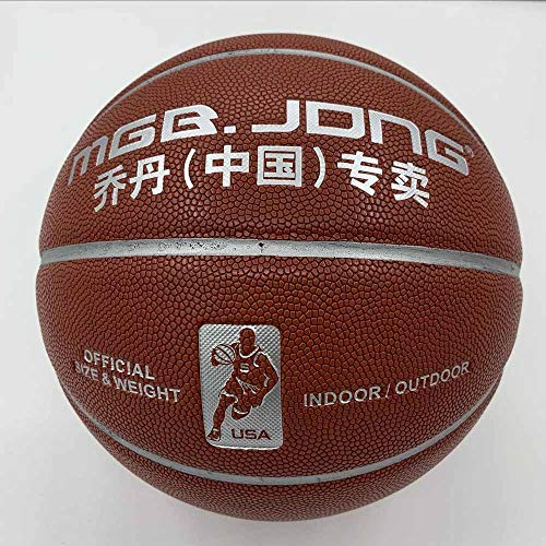 Lowest Prices! SAIDISH Basketball Indoor and Outdoor Non-Slip Wear-Resistant 8 Pieces Pu7 Student Ad...