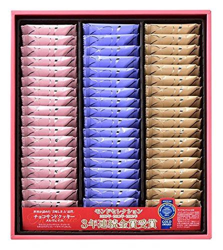 退職用のお菓子の人気ランキング30選【カルディなどの人気ブランドや高級なものも】のサムネイル画像