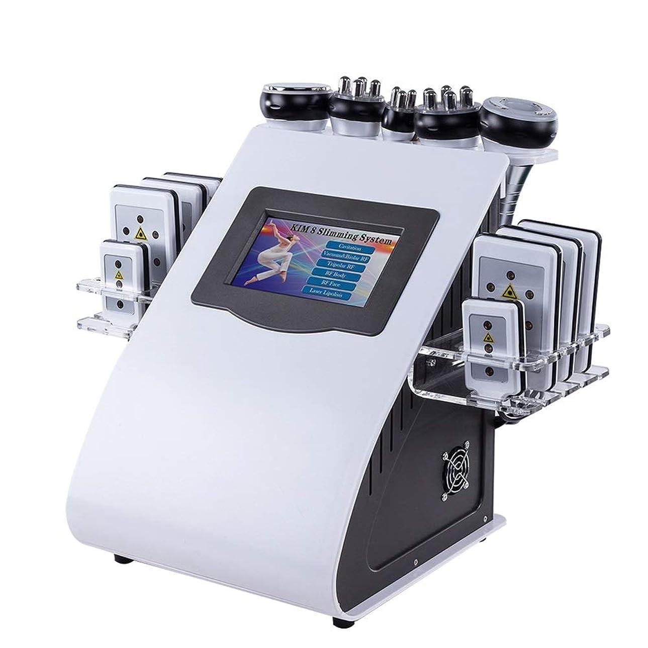 自治的分配しますロボット40 k脂肪除去マッサージボディシェイピングマッサージャー、40 Kプロの脂肪マッサージ、スキンリフティング、美容用無線周波数多極真空用具、英語マニュアルサロンスパ用 (Edition : US PLUG)