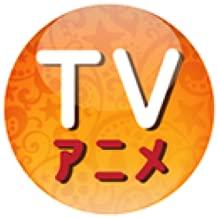 Otaku Anime (日本動畫新番)