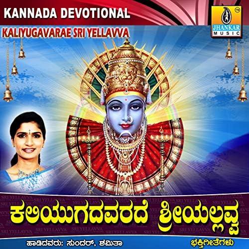 Sundar & Shamitha Malnad