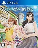 D3 Publisher Shiawase Shou Kanrinin san SONY PS4 PLAYSTATION 4 JAPANESE VERSION