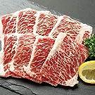 牛カルビ (1kg) 焼肉 (黒毛和牛A4~A5等級 牛脂入り) 牛肉 バーベキュー 業務用