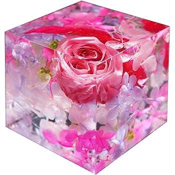 ハーバリウム 固める 固まる クリスタルハーバリウム ピンク フラワーキューブ プリザーブドフラワー フラワーセット アートリウム 誕生日 記念日 バレンタイン ホワイトデー プレゼント