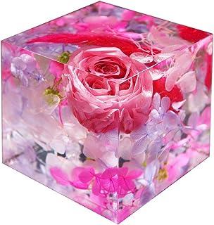 ハーバリウム 固める 固まる クリスタルハーバリウム ピンク フラワーキューブ プリザーブドフラワー フラワーセット アートリウム 誕生日 記念日 プレゼント