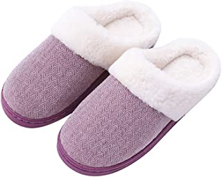 JINTN Unisex Cotton Slipper Plush Lining Thicken Anti-Slip Sole Winter Soft Warm Couple Outdoor Indoor Slip-on Cozy Clog Home Shoes Footwear