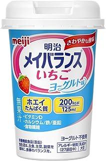 明治 メイバランスMiniカップ いちごヨーグルト味 125ml【24個セット(ケース販売)】
