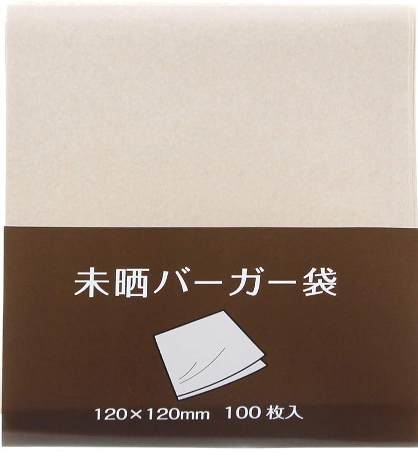刺繍熱望する戦略大黒工業 バーガー袋 ナチュラル 12×12cm 無地 未晒 932600 100枚入