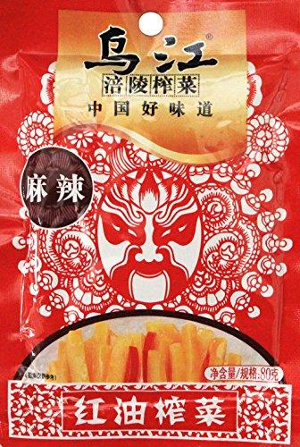 Chongqing Fuling Zhacai Preserved Mustard Si Chuan Zha Cai (Pack of 10) (Spicy 2.82 oz, 10 Packs)