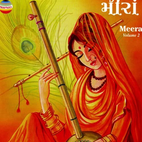 Ashit & Hema Desai