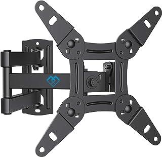 PERLESMITH テレビ壁掛け金具 ディスプレイアーム 小型 軽量 13~42型対応 耐荷重20kg 上下・左右・前後調節可能 最大VESA200*200mm ネジ類付き