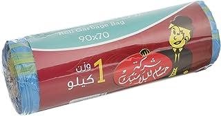Hossam Plastic Garbage Bag Roll with Ribbon, Blue - 90x70 cm