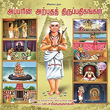 Apparin Arpudha Thiruppathigangal