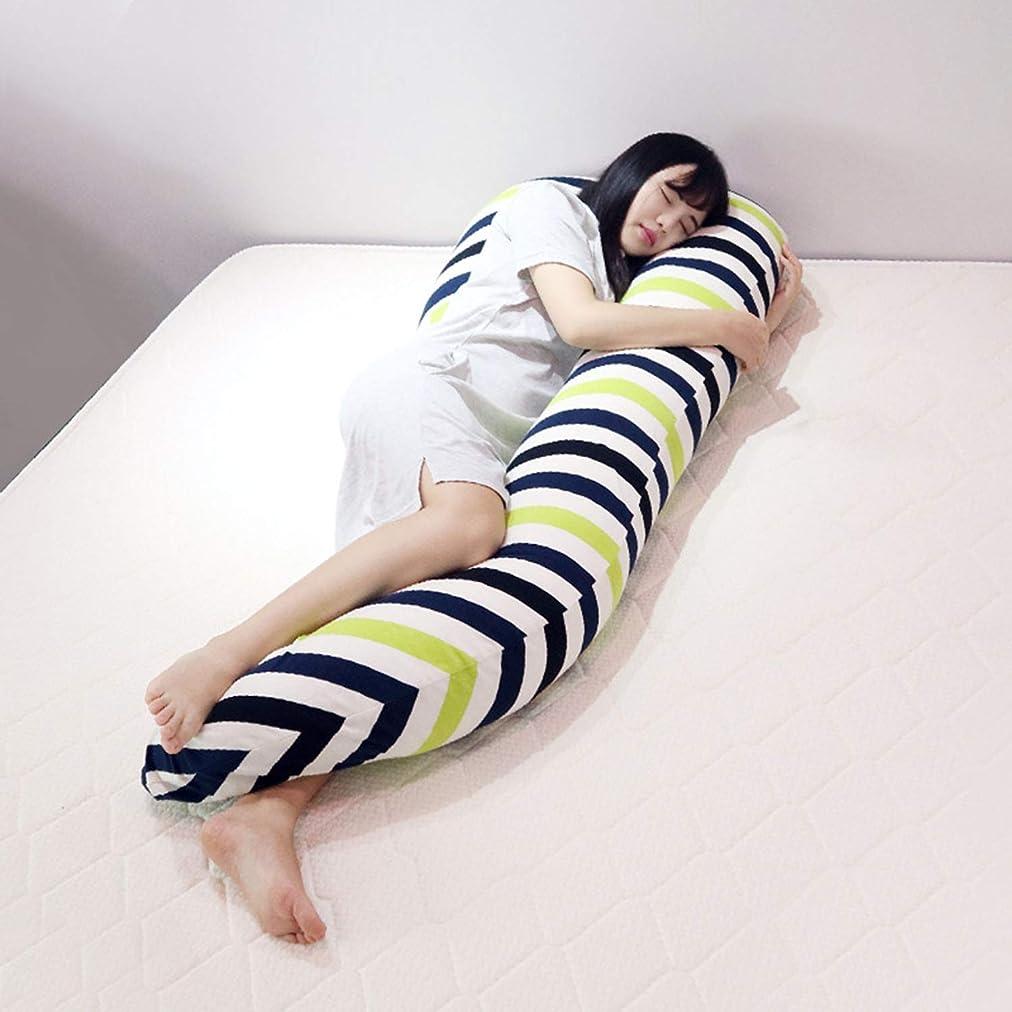 平衡オーストラリア苦しみコットンマタニティ枕、多機能ウエストピロー、サイドスリーピングレッグピロー、妊娠中のサイドスリーピングピロー、133 * 63 * 20cm