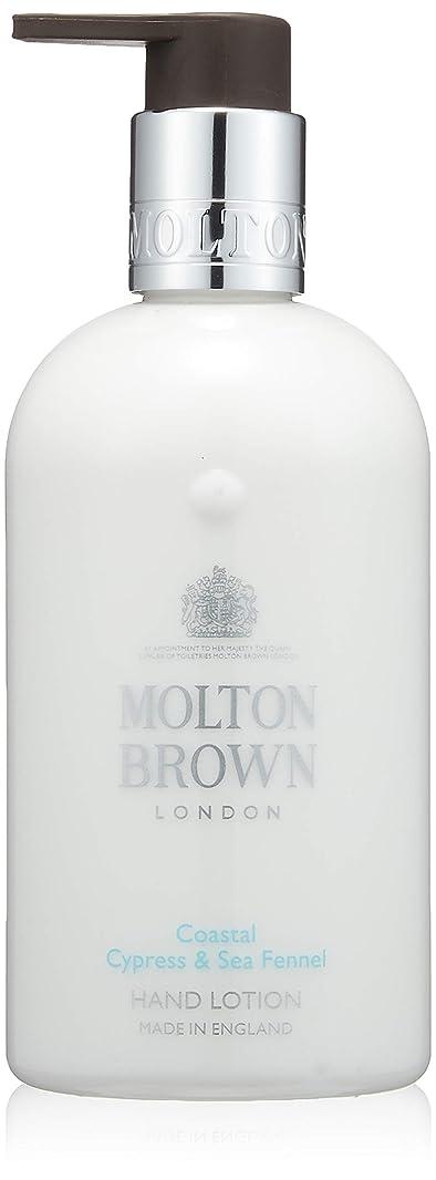 ごめんなさいスワップさびたMOLTON BROWN(モルトンブラウン) サイプレス&シーフェンネル コレクション C&S ハンドローション