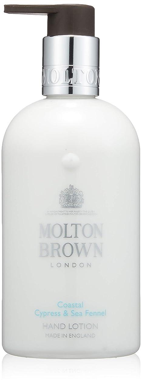 ごめんなさいする必要がある消防士MOLTON BROWN(モルトンブラウン) サイプレス&シーフェンネル コレクション C&S ハンドローション