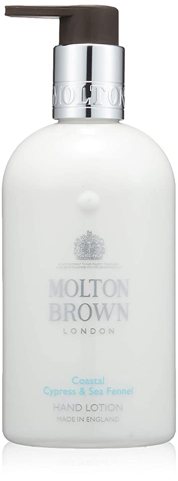 時々彫刻メッシュMOLTON BROWN(モルトンブラウン) サイプレス&シーフェンネル コレクション C&S ハンドローション