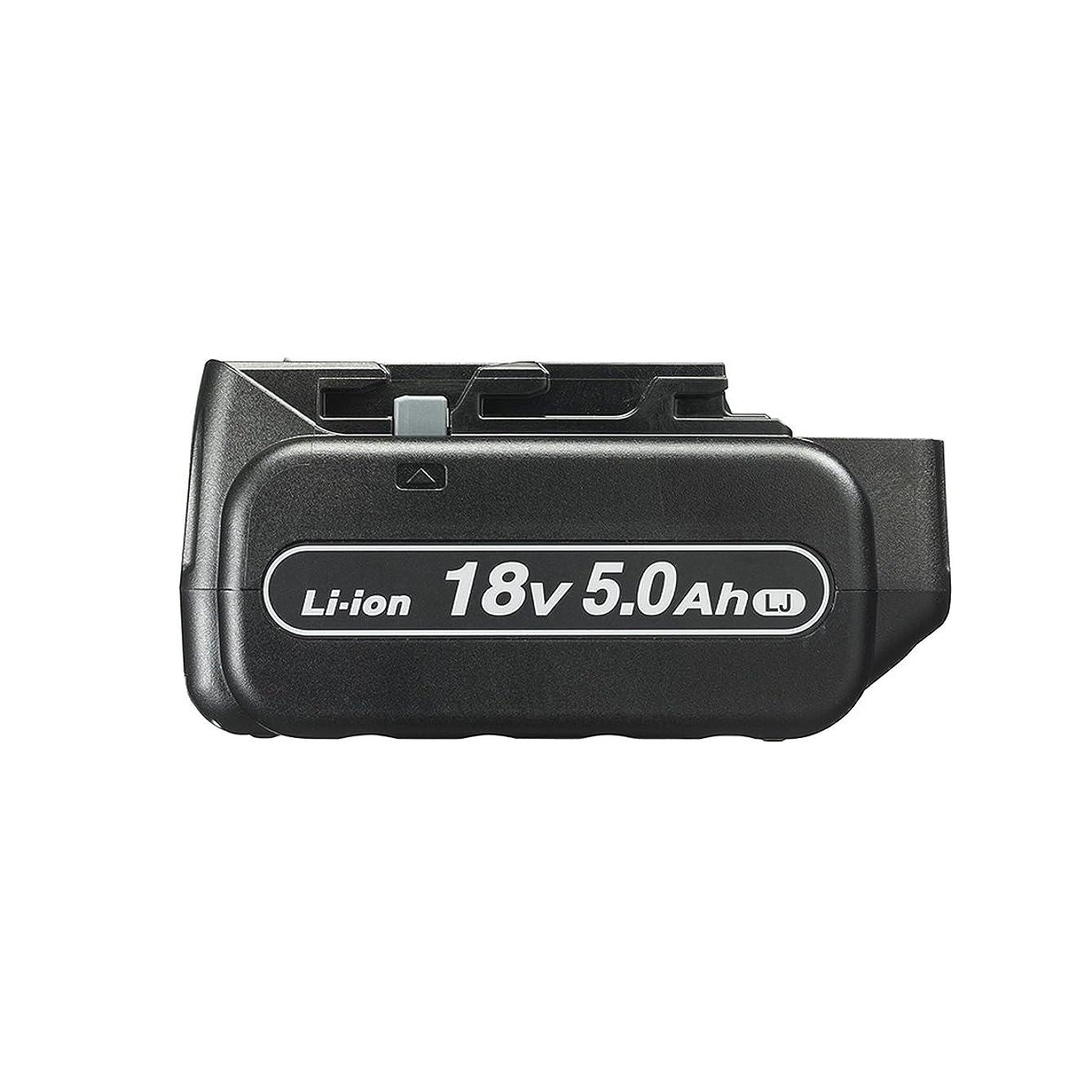 蚊ホイッスル郵便局パナソニック 電池パック 18V5.0Ah (14.4V/18V/21.6V/28.8V対応) EZ9L54