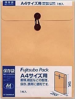 マルアイ 封筒 保存袋 角2 パッククラフト 20枚セット PH-12×20P