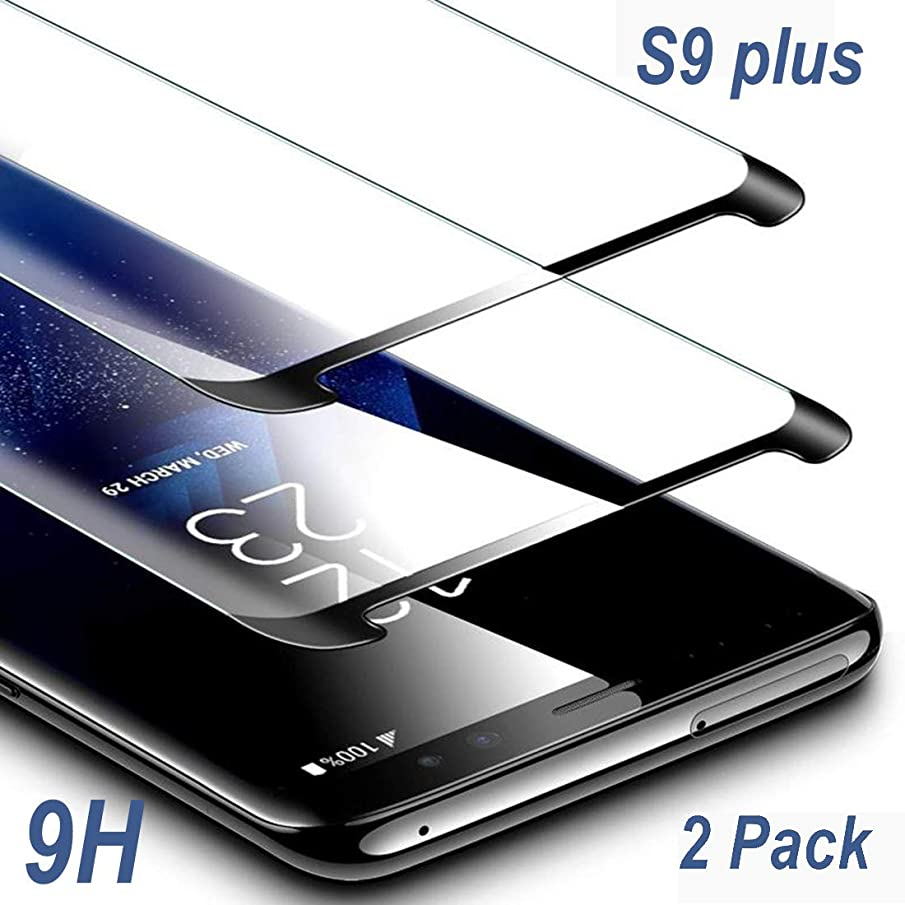 Galaxy S9 Plus Screen Protector, (2-Pack) Tempered Glass Screen Protector[Force Resistant Up to 11 Pounds][Easy Bubble-Free] Case Friendly 2018 Released for S9 Plus(6.2