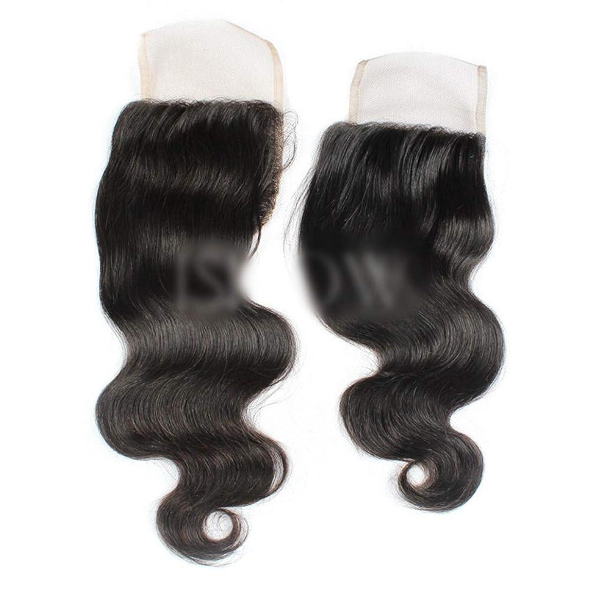 生活星質量YESONEEP ブラジル実体波無料パート4×4レース前頭閉鎖人間の髪の毛の自然な黒い色(8インチ-20インチ)合成髪レースかつらロールプレイングかつらロングとショートの女性自然 (色 : 黒, サイズ : 10 inch)