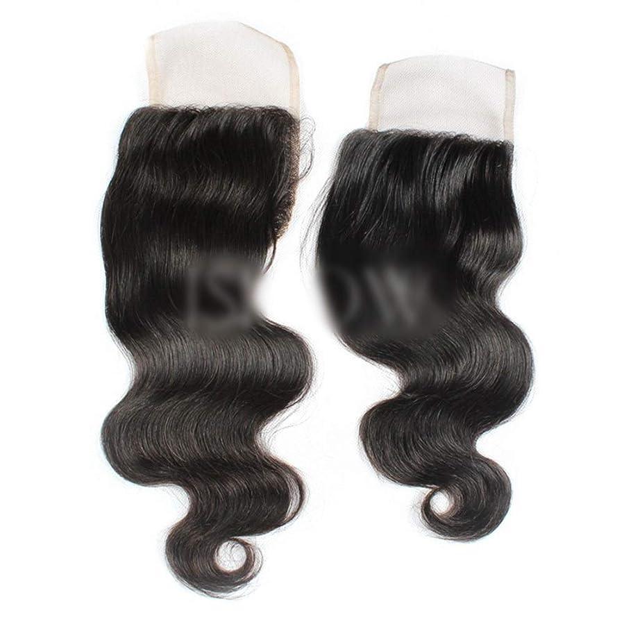 発音する匹敵します有名人YESONEEP ブラジル実体波無料パート4×4レース前頭閉鎖人間の髪の毛の自然な黒い色(8インチ-20インチ)合成髪レースかつらロールプレイングかつらロングとショートの女性自然 (色 : 黒, サイズ : 10 inch)