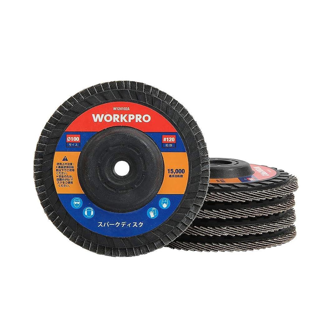 柔らかい粘性の改修するWORKPRO スパークディスク サンディングディスク ディスクグラインダー用 A#120 100mm 最高回転数15000min-1