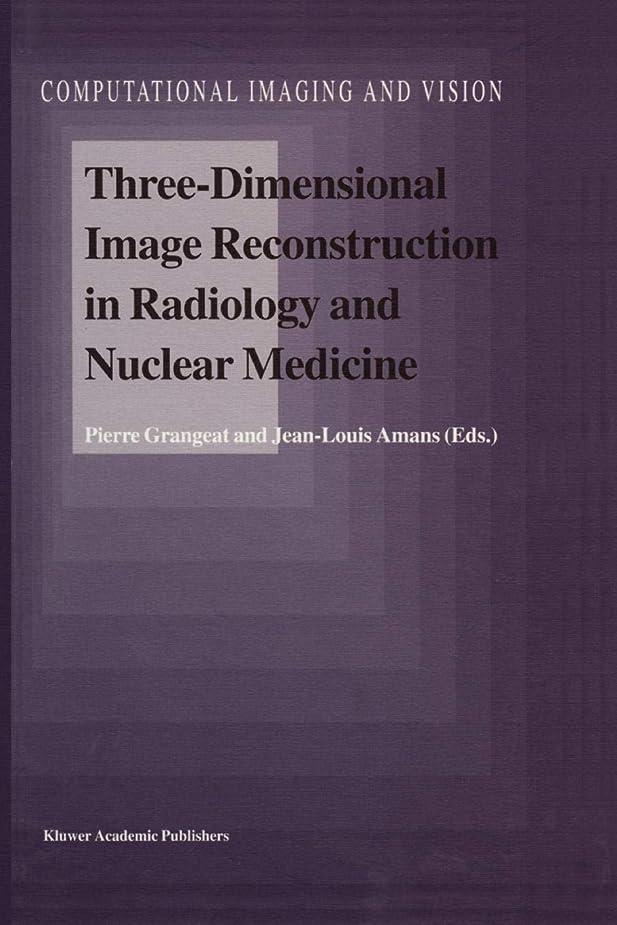 ネックレス揮発性チーズThree-Dimensional Image Reconstruction in Radiology and Nuclear Medicine (Computational Imaging and Vision)